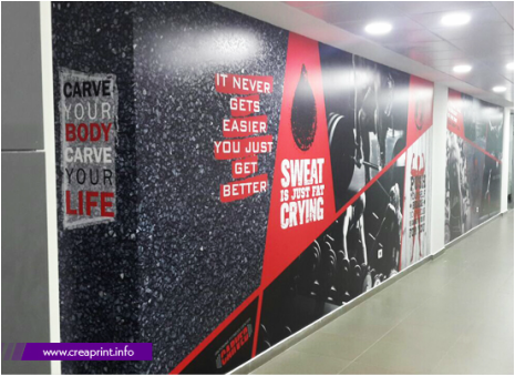 Wall Design, Wall Logo, Wall Banner, Wall Printing, Wall Flex, Flex Printing, Printing Supplier in Lebanon, Holographic Printing in Lebanon